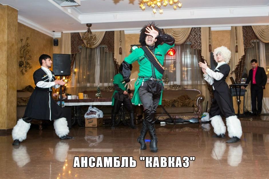 Скачать песню кавказ реп кавказа